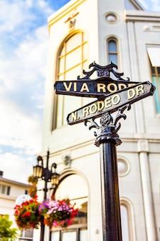 De beroemde rodeo drive in los angeles, californië. straat voor winkelen, luxe en mode.