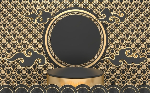 De black and golden podium minimale geometrische, donkere stijl abstract.3d rendering