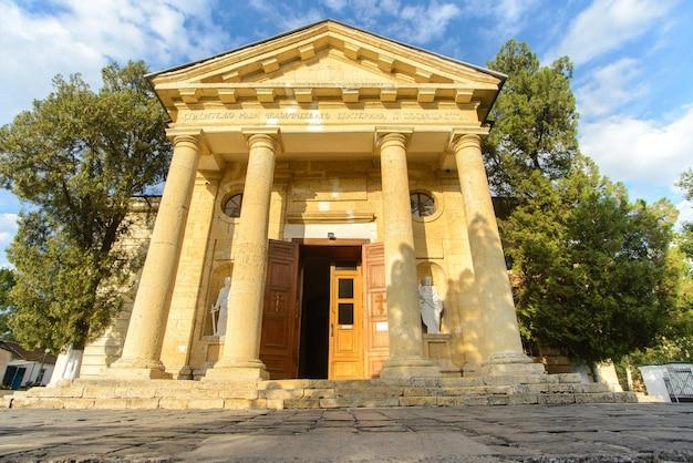 De bouw van de orthodoxe kerk