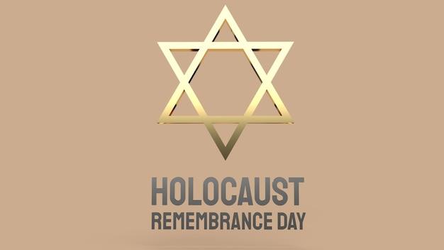 De davidster voor de herdenkingsdag van de holocaust