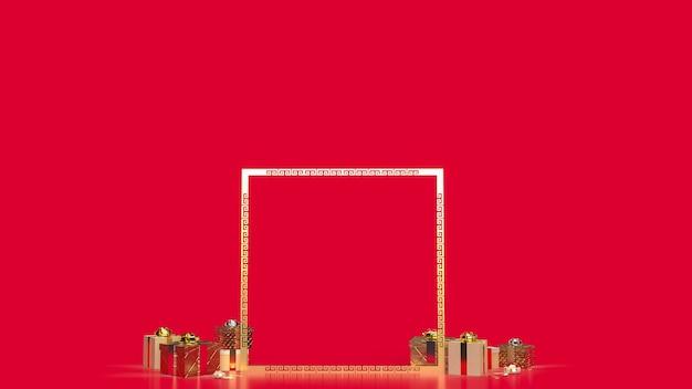 De gouden 2022 en geschenkdozen voor 3d-rendering van het chinese nieuwjaarsconcept