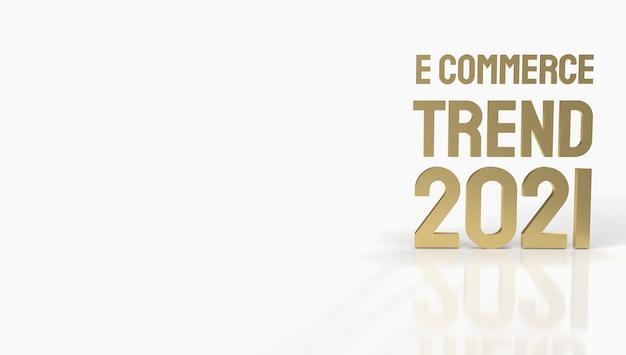 De gouden e-commerce op witte muur voor online marketing 3d-rendering.