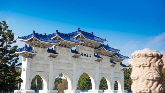 De hoofdpoort nationale chiang kai-shek herdenkingszaal