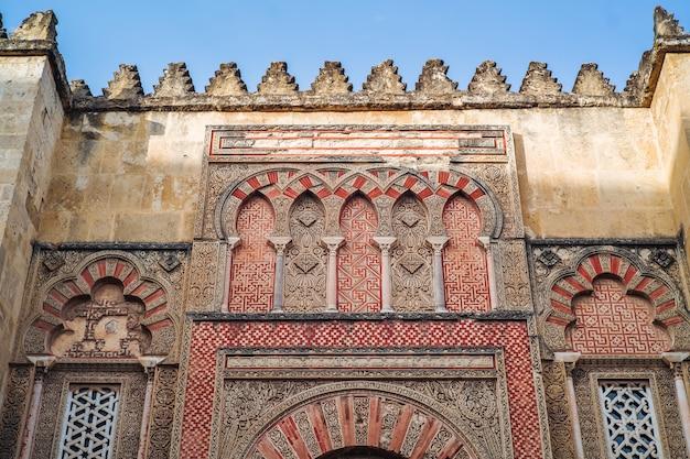 De mezquita, cordoba