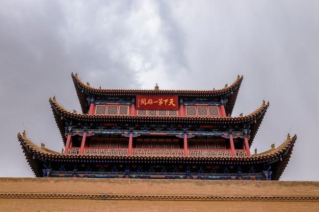 De muren en huizen van de grote muur jiayuguan-pas in china zijn al meer dan 2000 jaar majestueus in jiayuguan city, provincie gansu, china.