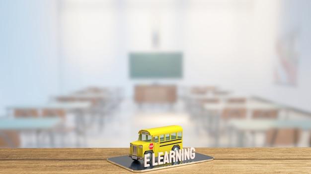 De schoolbus op tablet voor e-learning concept 3d-rendering