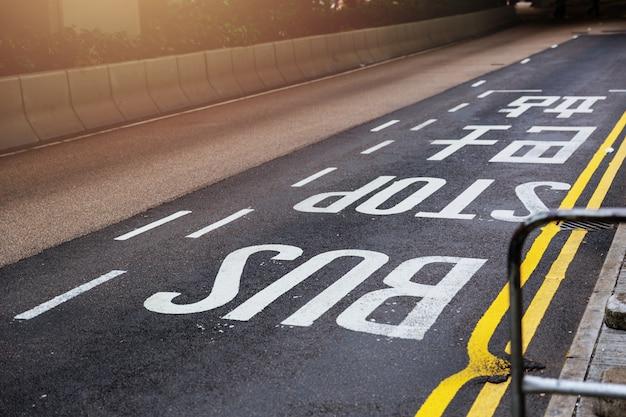 De tekst van het bushalteteken op de weg in hong kong