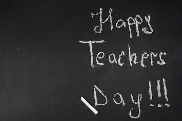 De woorden van de gelukkige lerarendag