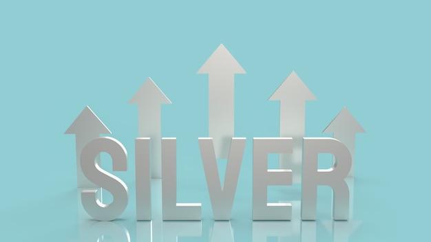 De zilveren tekst voor het 3d teruggeven van de bedrijfsinhoud