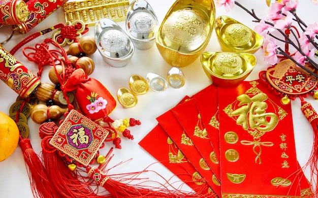 Decoratie van chinees nieuwjaar