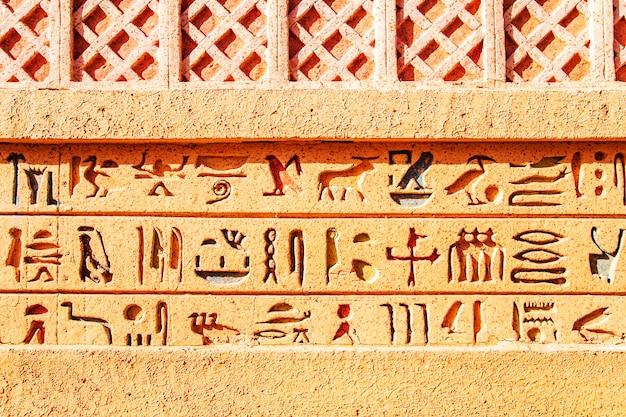 Decoraties in de atlas film studio. egyptisch paviljoen, details.