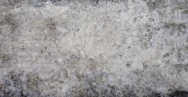 Donker grijze cement muur of betonnen oppervlakte textuur achtergrond.