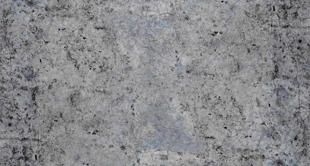 Donkere cementmuur of betonnen oppervlaktetextuur voor achtergrond.