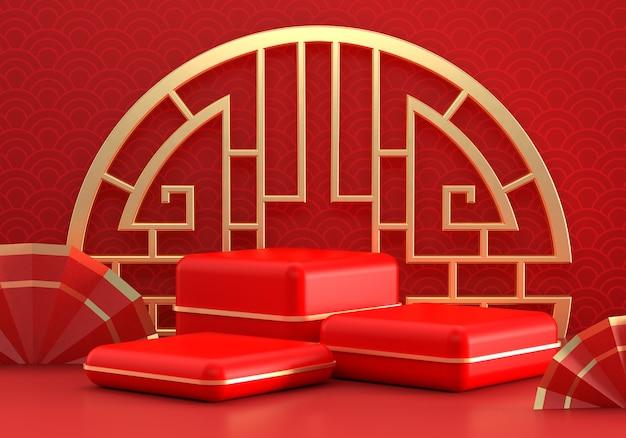 Drie-kubuspodiums voor chinees nieuwjaar met gouden ring en gevouwen ventilatoren