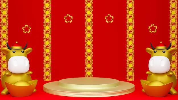 Een 3d teruggegeven illustratie van dierenriem os-modellen en gouden podium of beursstand met traditionele chinese gouden en rode achtergrond.
