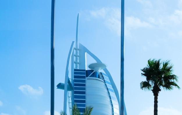 Een algemeen beeld van 's werelds eerste zeven sterren luxe hotel burj al arab
