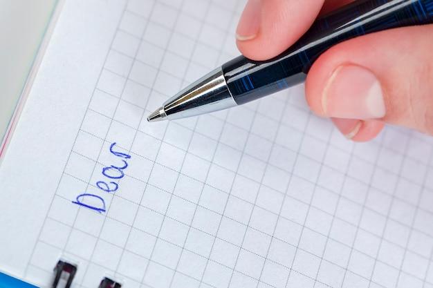 Een brief schrijven aan iemand die zo speciaal voor je is, liefde voelen, van iemand houden, object