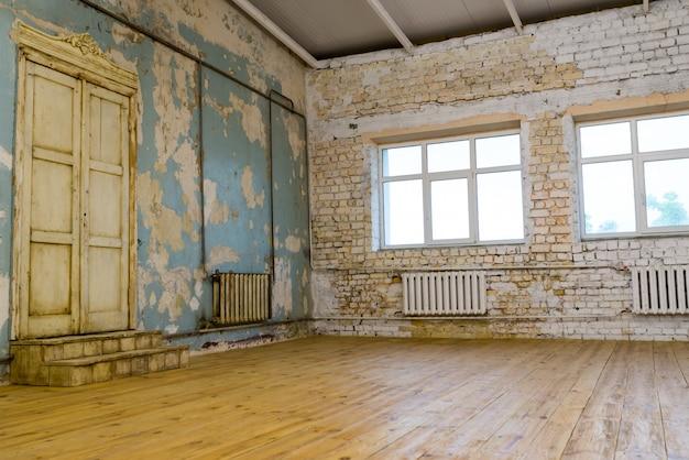 Een oude kamer