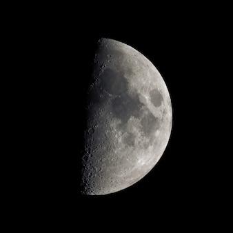 Eerste kwartier maan