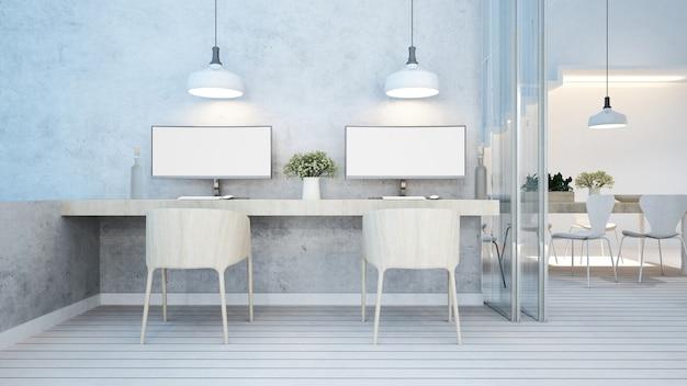 Eetruimte en witte werkruimte in huis of appartement