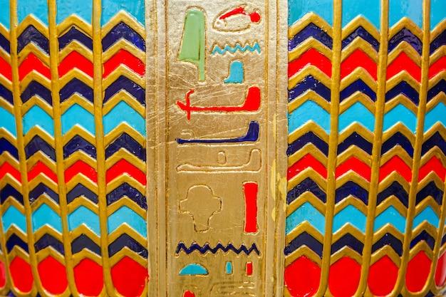 Egyptische gouden farao masker - reizen naar egypte concept, egyptische kist