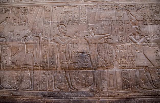 Egyptische muurmuurschildering