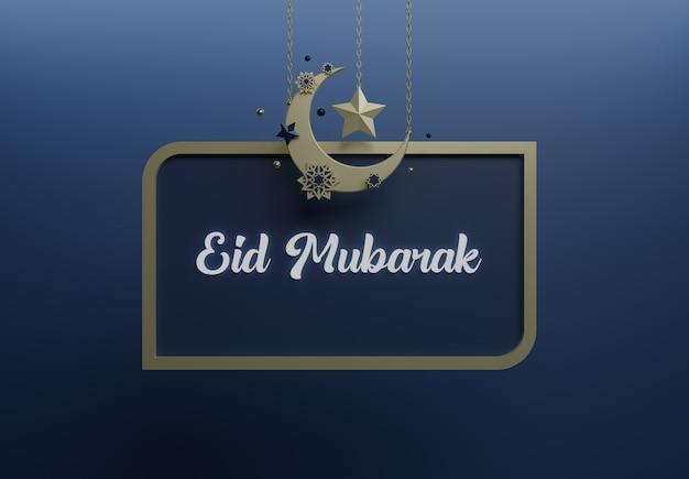 Eid mubarak festival abstracte religieuze achtergrond. 3d concept en premium foto