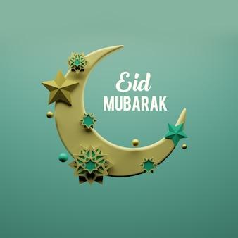 Eid mubarak islamitisch ontwerp wassende maan en abstract ontwerp