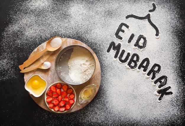 Eid mubarak - welkomstwoord