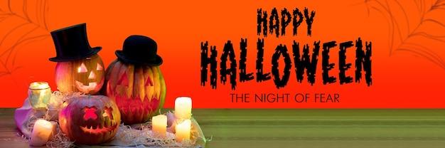 Enge pompoen op lichte achtergrond, de nacht van angst. modern ontwerp. gelukkig halloween, zwarte vrijdag, cybermaandag, verkoop, herfstconcept. flyer voor uw reclame. hedendaagse kunstcollage.