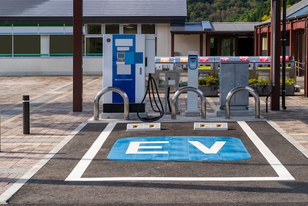 Ev-station