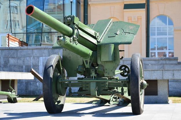 Foto van een draagbaar wapen van de sovjet-unie van de tweede wereldoorlog