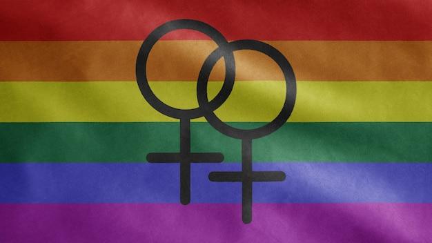 Gay pride-vlag die op wind golft. lgbt-gemeenschapsbanner die gladde zijde blaast. doek stof textuur vlag achtergrond.