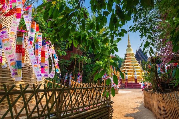 Gebedsvlaggen hangen hangend met paraplu of de noordelijke traditionele vlag hangt op zandpagode