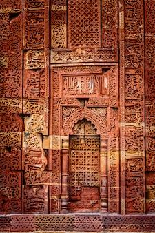 Gedecoreerde muur in qutub-complex. delhi, india