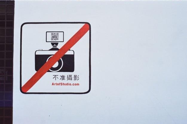Geen foto's toegestaan