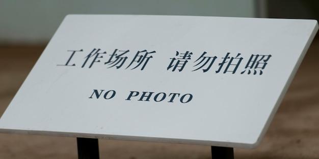 Geen fototeken bij het terracotta warriors army museum, xi'an, shaanxi, china