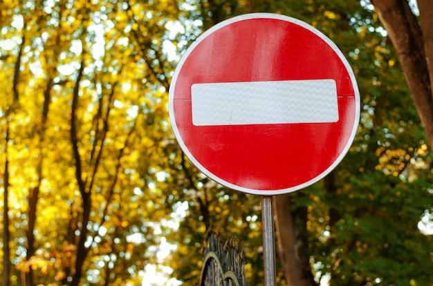 Geen ingang verkeersbord op natuurlijke.