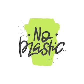 Geen plastic handgeschreven offerte borstel belettering inscriptie zero waste concept