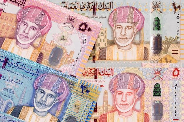 Geld van oman - rial a business