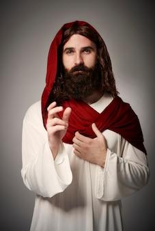 Geloof jij in heilige god?