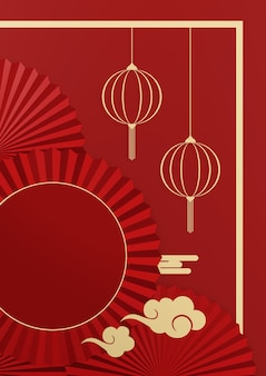 Gelukkig chinees nieuwjaar bannerontwerp.