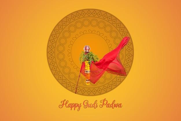 Gelukkig gudhi padva-wenskaart. traditioneel nieuwjaarsfeest voor marathi hindoes.