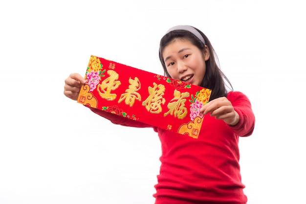 Gelukkig lachende rode mandarijn papier