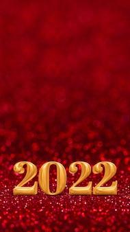 Gelukkig nieuwjaar 2022 jaarnummer (3d-rendering) op sprankelende gouden en rode glitter studio achtergrond, holiday greeting card.copy ruimte voor inhoud toevoegen.