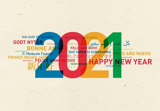 Gelukkig nieuwjaar vintage kaart van de wereld in verschillende talen en kleuren
