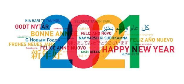 Gelukkig nieuwjaarskaart van de wereld in verschillende talen en kleuren