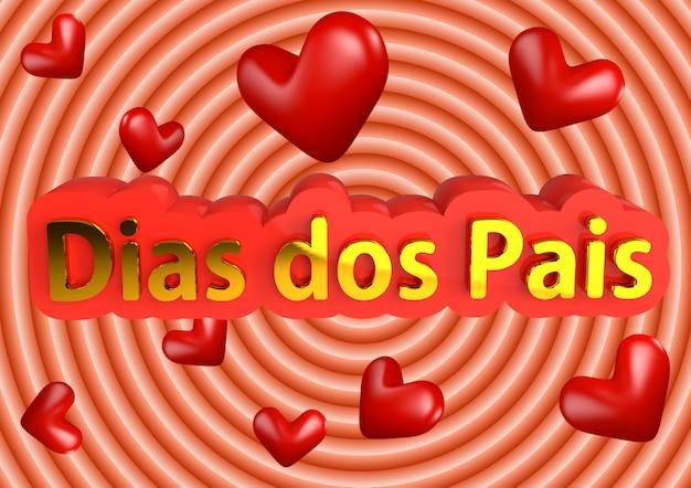 Gelukkige vaderdag in het portugees. braziliaanse promotionele postzegel