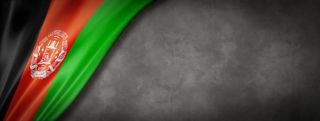 Geweven lichte de textuur van de bamboemat banner als achtergrond. 3d-afbeelding