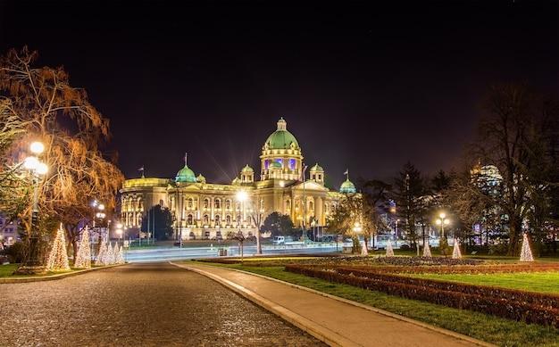 Gezicht op het parlement van de republiek servië in belgrado